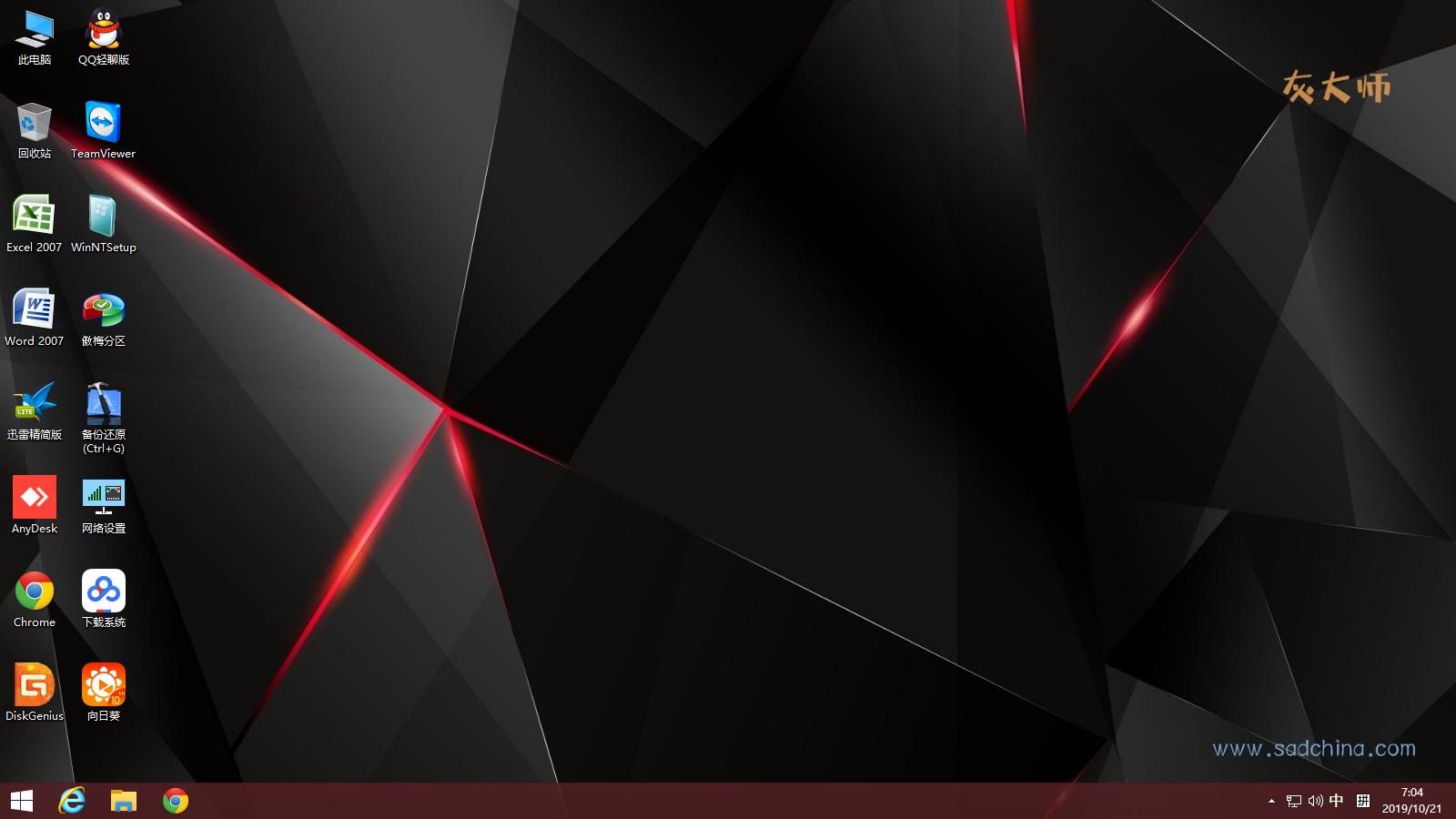灰大师Win10PE启动维护工具 | 灰大师U盘系统