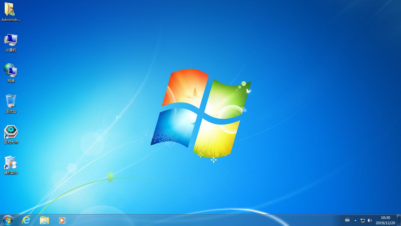 Win7 SP1 纯净旗舰版系统下载分享(32位+64位) V2020.06