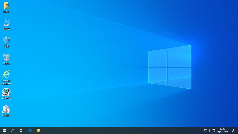 Win10 专业版 64位系统下载 v2020.06 (纯净版)
